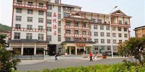 Забронировать Starway Hotel Regency zhangjiajie