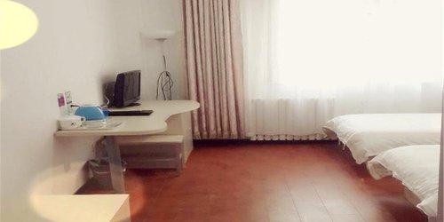 Забронировать Beijing Furun Hotel