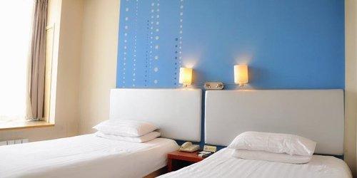 Забронировать Piao Home Inn Beijing Wangfujing
