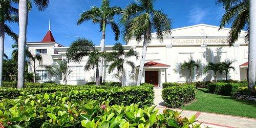 Забронировать Grand Bahia Principe Punta Cana Hotel