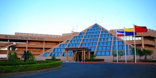Забронировать Sonesta Pharaoh Beach Resort