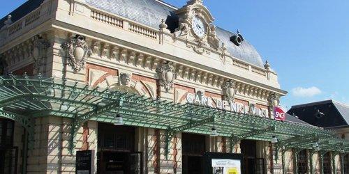 Забронировать Trocadero