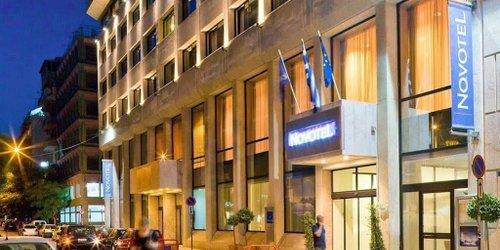 Забронировать Novotel Athens
