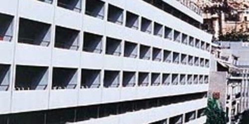 Забронировать Divani Palace Acropolis