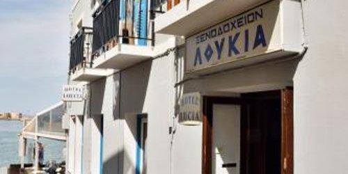 Забронировать Lucia Hotel