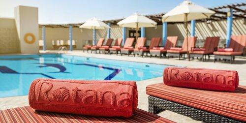 Забронировать Jumeira Rotana – Dubai