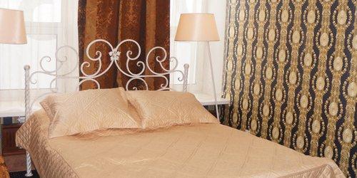 Забронировать Titul Hotel