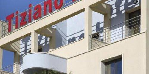 Забронировать Hotel Tiziano