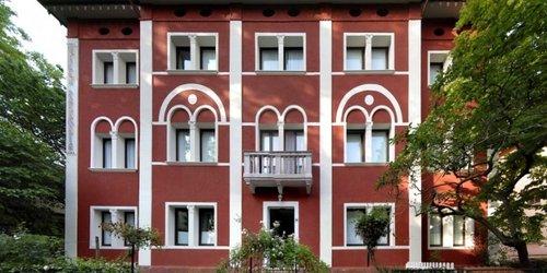 Забронировать Hotel Villa Pannonia