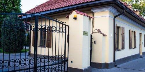 Забронировать Dvaras - Manor House