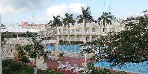 Забронировать Holiday Inn Express Cancun
