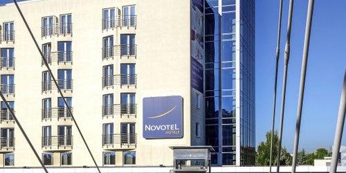 Забронировать Novotel Warszawa Airport