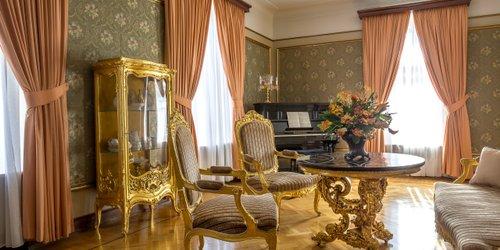 Забронировать Hotel Metropol Moscow