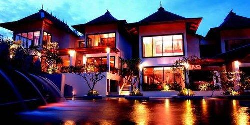 Забронировать Briza Beach Resort, Koh Samui