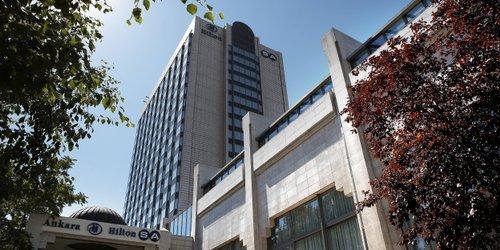 Забронировать Ankara HiltonSA