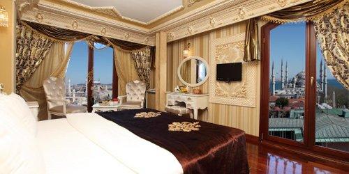 Забронировать Deluxe Golden Horn Sultanahmet Hotel