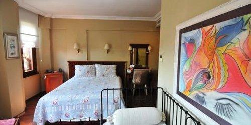 Забронировать Emine Sultan Hotel