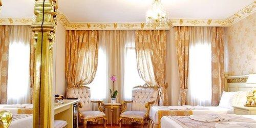 Забронировать White House Hotel Istanbul
