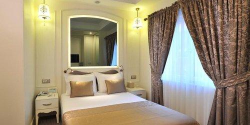 Забронировать Hotel Yasmak Sultan