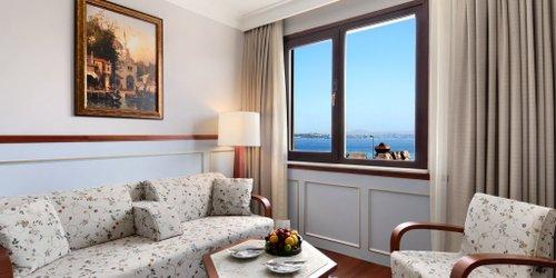 Забронировать Armada Istanbul Old City Hotel