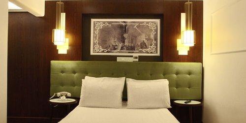Забронировать Hotel Niles Istanbul