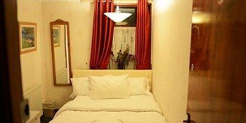 Забронировать Fortuna House Hotel