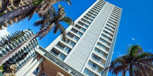 Забронировать International Beach Resort
