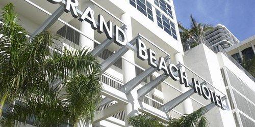 Забронировать Grand Beach Hotel