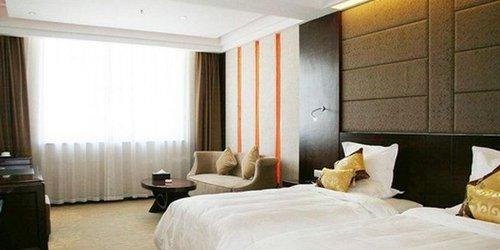 Забронировать Qinghai Haiyue Hotel