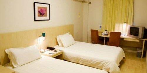 Забронировать JinJiang Inn Xining Dashizi