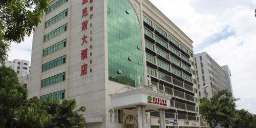 Забронировать Xiamen Venice Hotel