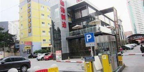 Забронировать Jinjiang Inn Xiamen Guomao