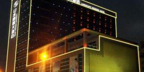 Забронировать Xiamen Landscape Neegeen Hotel