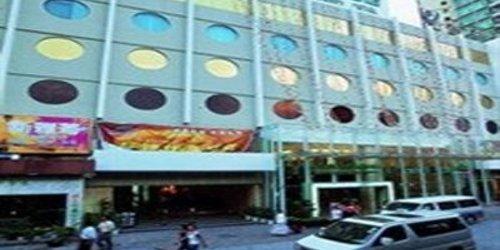 Забронировать Shanshui Trends Luohu Hotel