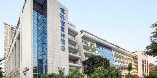 Забронировать Novotel Bauhinia Shenzhen