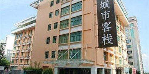 Забронировать City Inn Zhuzilin Hotel
