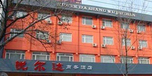 Забронировать Harbin Yuet Jorda Business Hotel