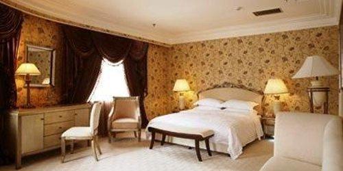 Забронировать Harbin International Hotel