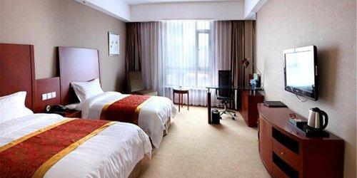 Забронировать Dalian Furong International Hotel