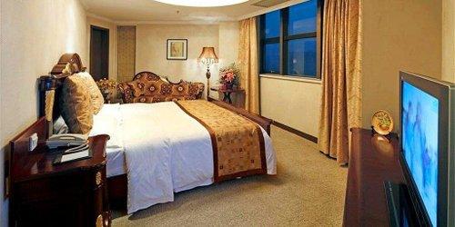 Забронировать Xian Empress Hotel