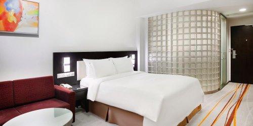 Забронировать Holiday Inn Express Gulou Chengdu