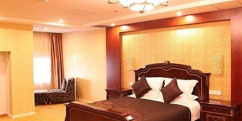 Забронировать Starway Rome Business Hotel Tianjin