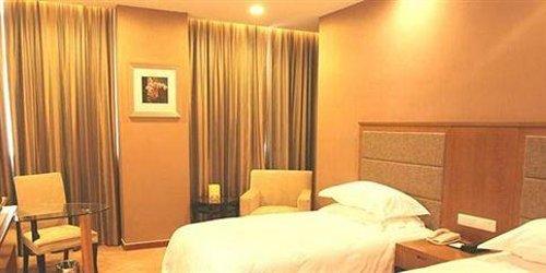Забронировать WHWH Business Hotel - Ruian