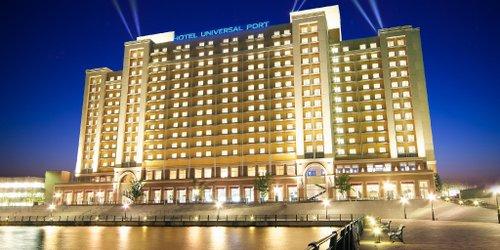 Забронировать Hotel Universal Port