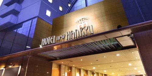 Забронировать Hotel New Hankyu Osaka