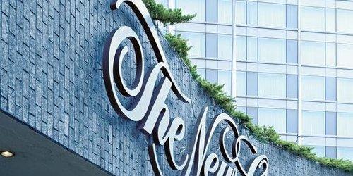 Забронировать Hotel New Otani Tokyo