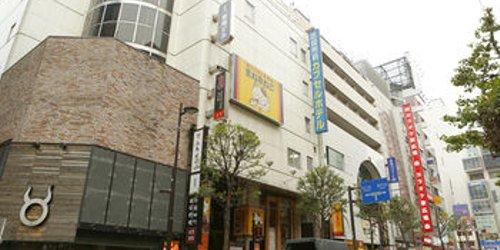 Забронировать Shinjuku Kuyakusho-mae Capsule Hotel