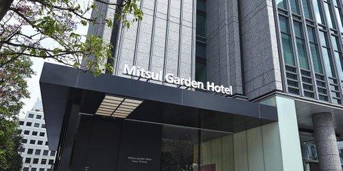 Забронировать Mitsui Garden Hotel Ginza Premier