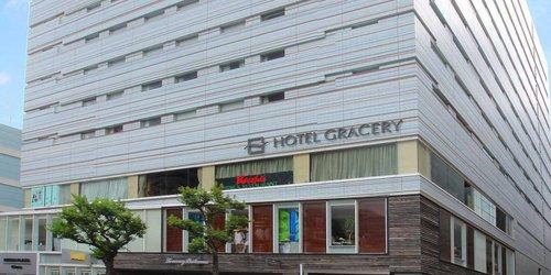 Забронировать Hotel Gracery Ginza