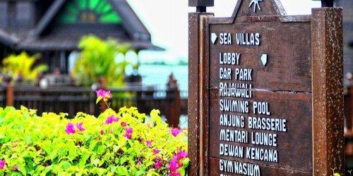 Забронировать Langkawi Lagoon Resort